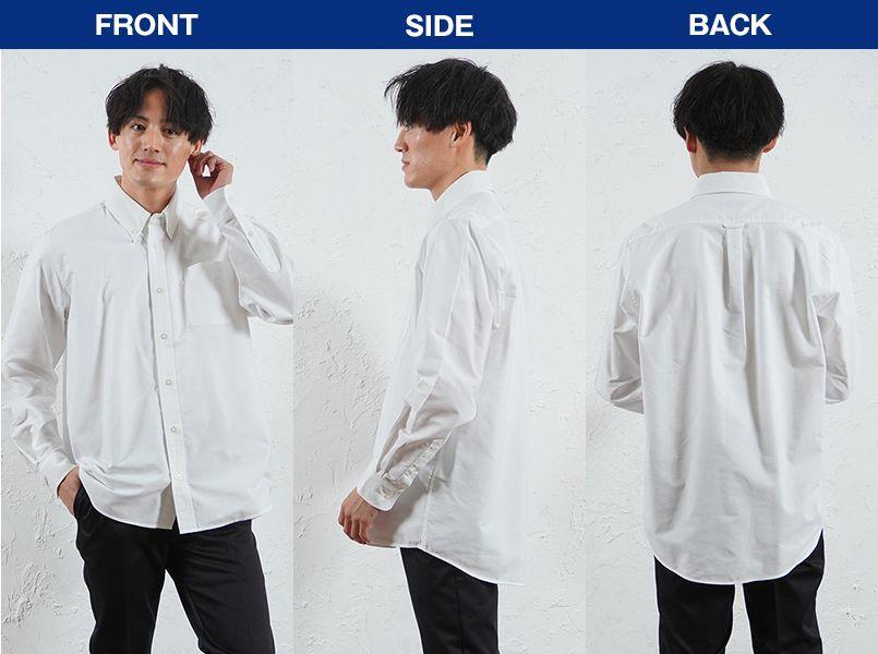 AZ7870 アイトス オックスボタンダウンシャツ/長袖(男性用) モデル前後(メンズ)