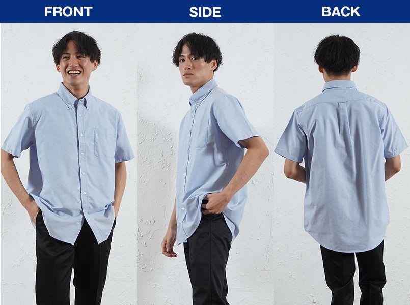AZ7872 アイトス オックスボタンダウンシャツ/半袖(男性用) モデル前後(メンズ)