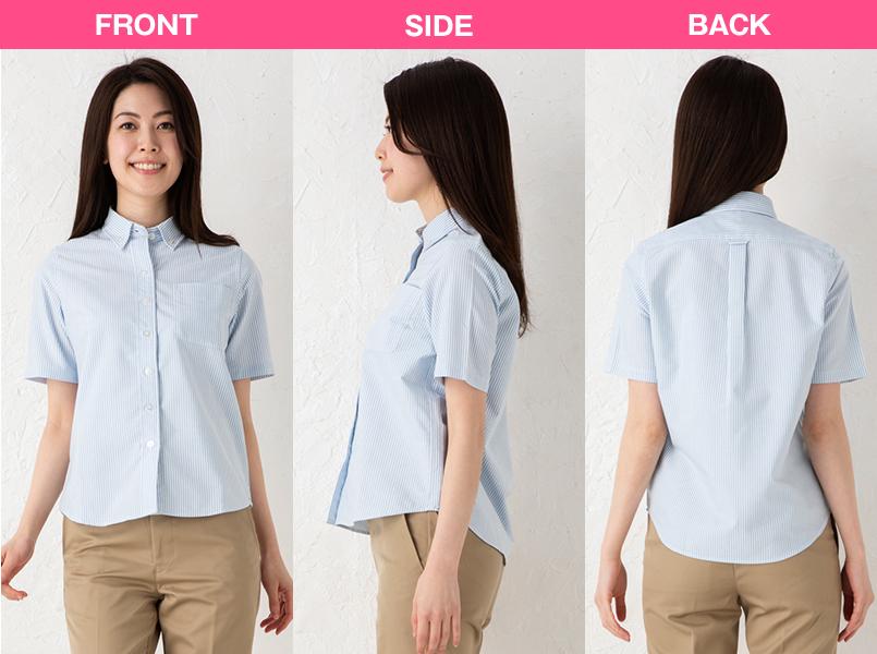 AZ7873 アイトス オックスボタンダウンシャツ/半袖(女性用) モデル前後(レディース)