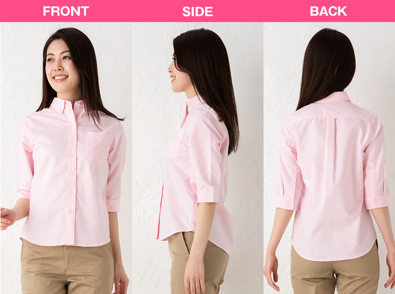 AZ7875 アイトス オックスボタンダウンシャツ/七分袖(女性用) モデル前後(レディース)
