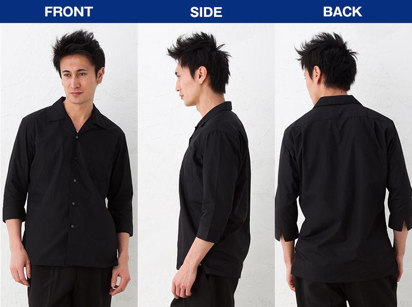 FB4530U FACEMIX オープンカラーシャツ/七分袖(男女兼用) モデル前後(メンズ)