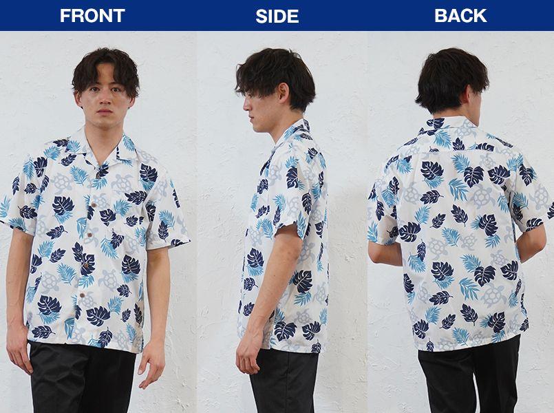 FB4545U FACEMIX アロハシャツ(ウミガメ)(男女兼用) モデル前後(メンズ)