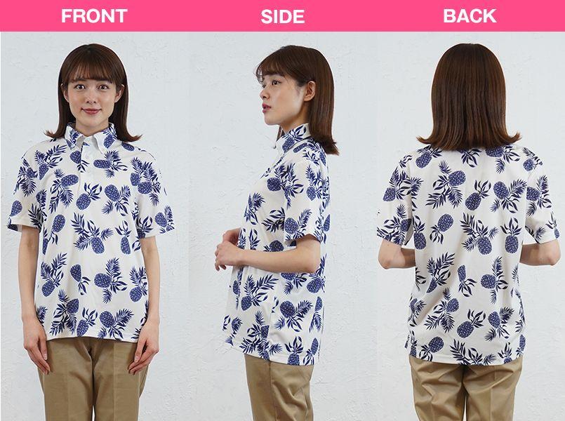 FB4548U FACEMIX アロハポロシャツ(パイナップル)(男女兼用) モデル前後(レディース)