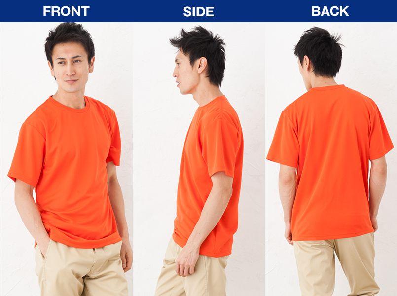 [在庫限り]MS1136 LIFEMAX ドライTシャツ(4.3オンス) ポリ100% モデル前後(メンズ)