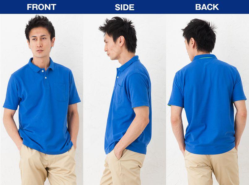 MS3116 LIFEMAX 2WAYカラーポロシャツ(男女兼用) モデル前後(メンズ)