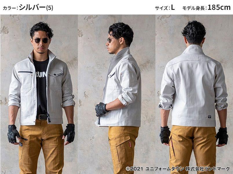 バートル 1811 [春夏用]交織ストレッチライトツイルジャケット(男女兼用) モデル前後(メンズ)