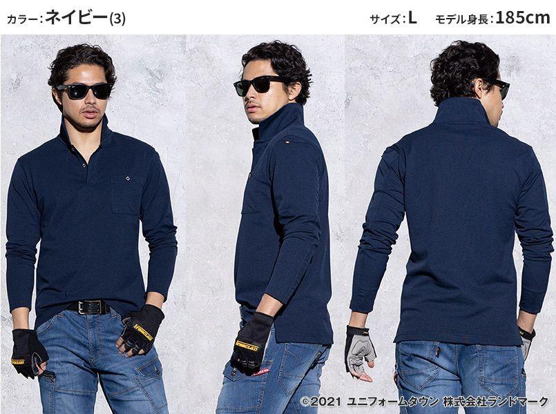 バートル 665 [通年]ドライメッシュ長袖ポロシャツ(男女兼用) モデル前後(メンズ)