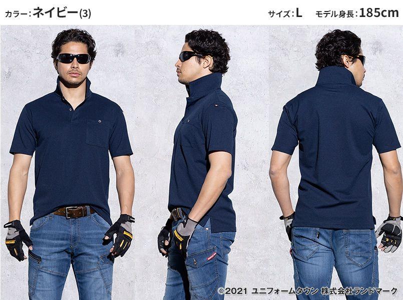 バートル 667 [春夏用]ドライメッシュ半袖ポロシャツ(男女兼用) モデル前後(メンズ)