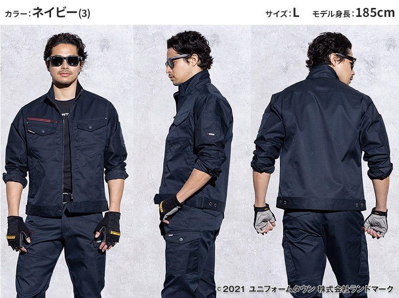 バートル 7051 [秋冬用]T/Cストレッチツイル長袖ジャケット(男女兼用) モデル前後(メンズ)
