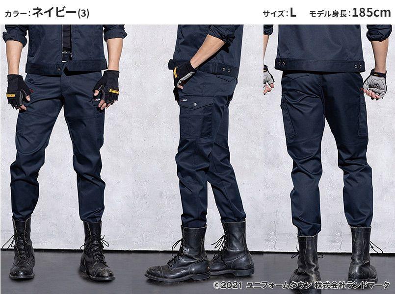 バートル 7052 [秋冬用]T/Cストレッチツイルカーゴパンツ(男女兼用) モデル前後(メンズ)