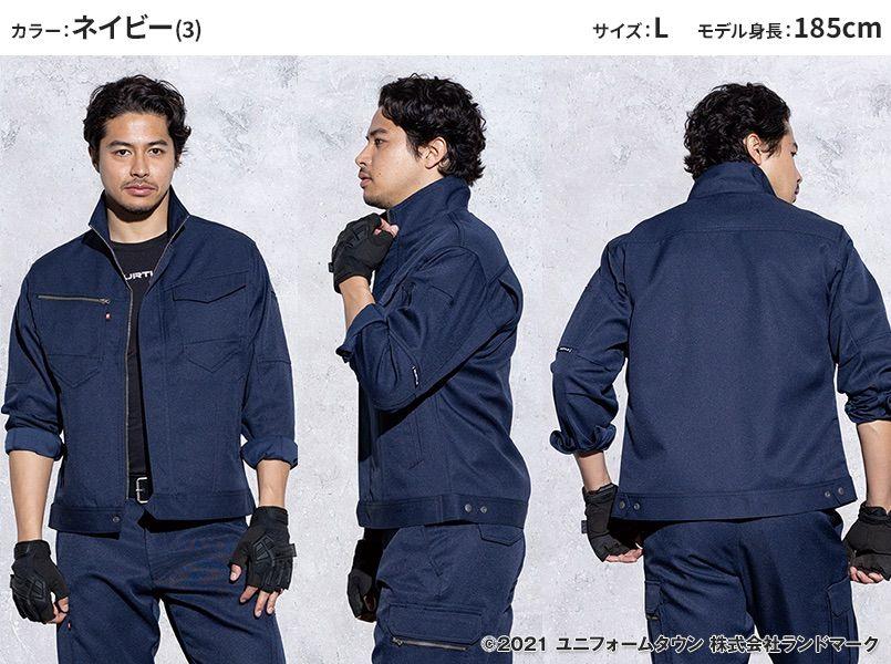 バートル 7091 [春夏用]ドビークロス長袖ジャケット(JIS T8118適合)(男女兼用) モデル前後(メンズ)
