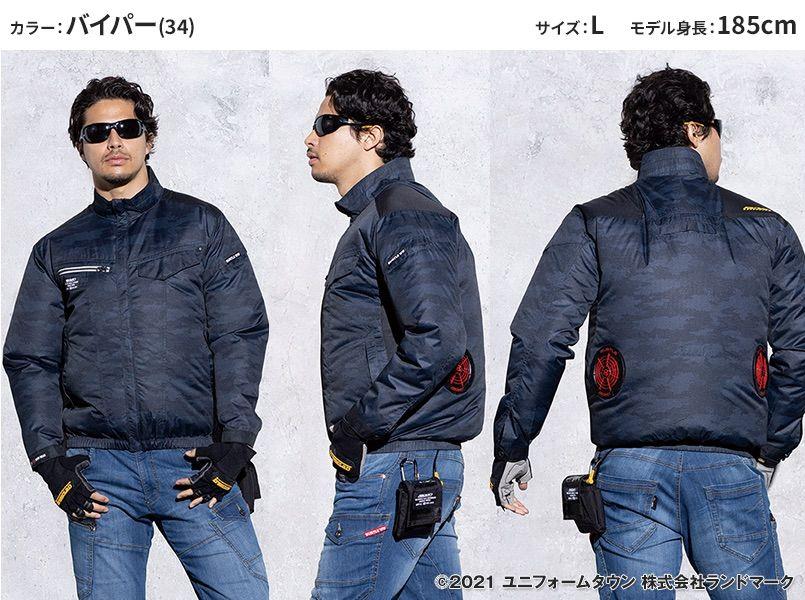 ファン付き作業服 バートル AC1071 [春夏用]エアークラフト 長袖ブルゾン(男女兼用) モデル前後(メンズ)