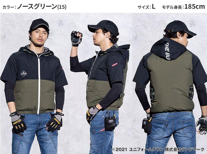 空調服 バートル AC1086 [春夏用]エアークラフト パーカー半袖(男女兼用) ナイロン100% モデル前後(メンズ)