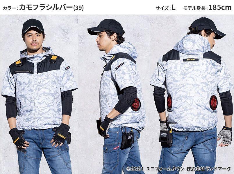 空調服 バートル AC1096 [春夏用]エアークラフト パーカー半袖ジャケット(男女兼用) モデル前後(メンズ)
