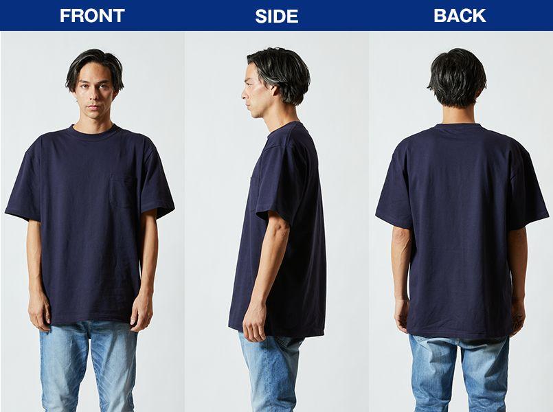 5.6オンス ハイクオリティーTシャツ(ポケット付)(男女兼用) モデル前後(メンズ)