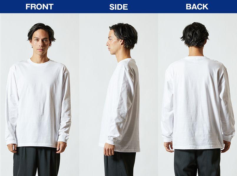 長袖Tシャツ(5.6オンス)(男女兼用) モデル前後(メンズ)