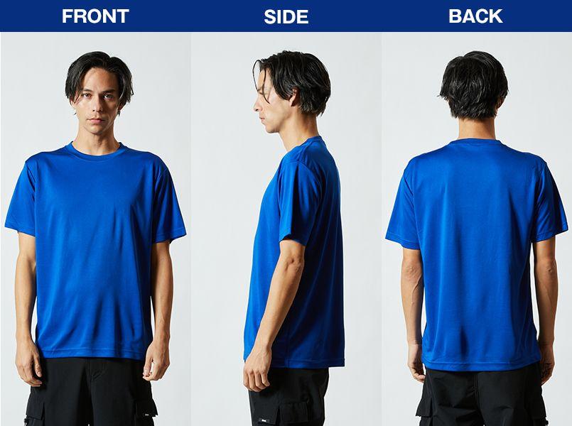 ドライシルキータッチTシャツ 4.7オンス(男女兼用) モデル前後(メンズ)