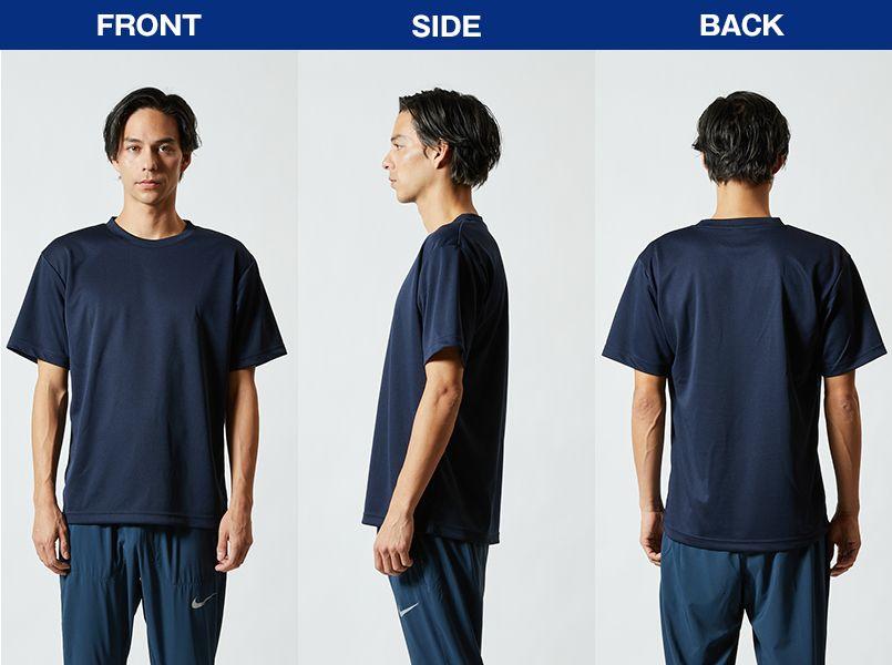 ドライTシャツ(4.1オンス)(男女兼用) モデル前後(メンズ)