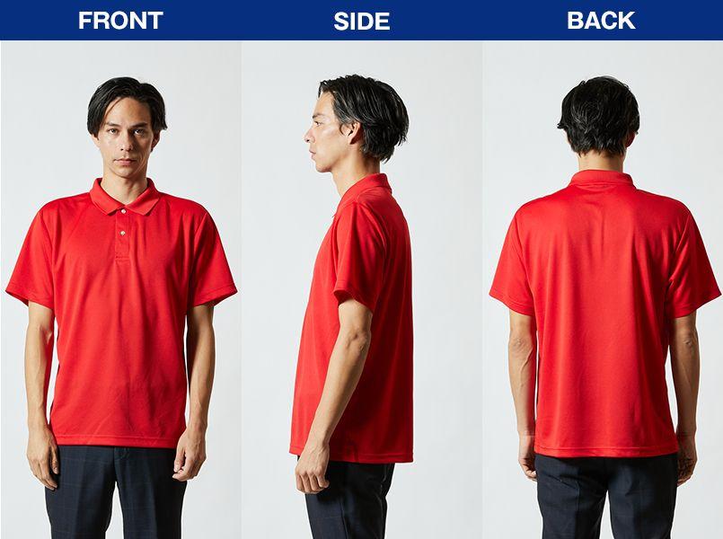 ドライポロシャツ(ポケ無し)(4.1オンス)(男女兼用) モデル前後(メンズ)