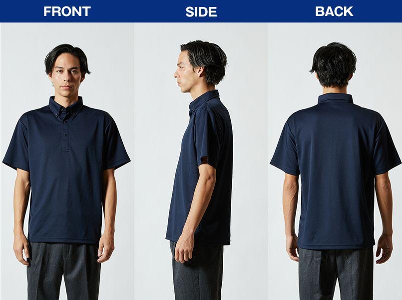 ドライアスレチックポロシャツ(ボタンダウン)(4.1オンス)(男女兼用) モデル前後(メンズ)