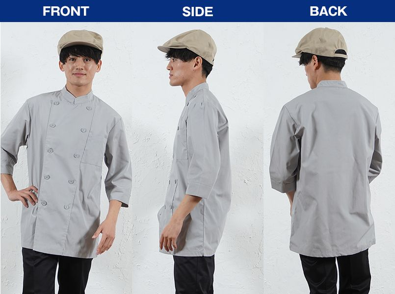 AS-6021 チトセ(アルベ) ダブル コックシャツ/七分袖(男女兼用) モデル前後(メンズ)