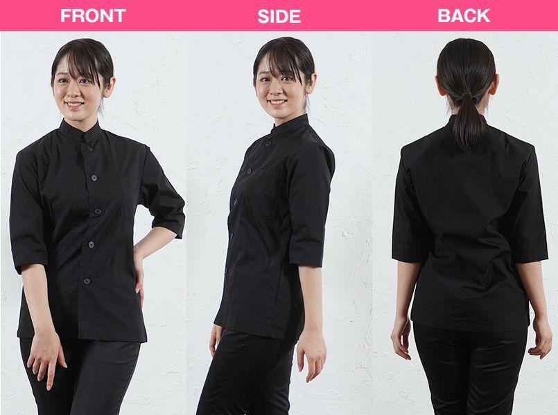 AS-6022 チトセ(アルベ) シングルコックシャツ(男女兼用) モデル前後(レディース)