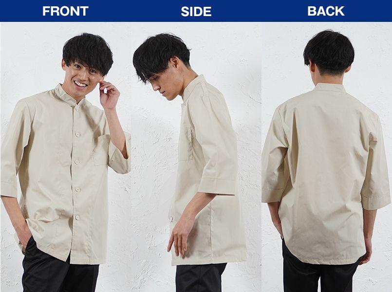 AS-6022 チトセ(アルベ) シングルコックシャツ(男女兼用) モデル前後(メンズ)
