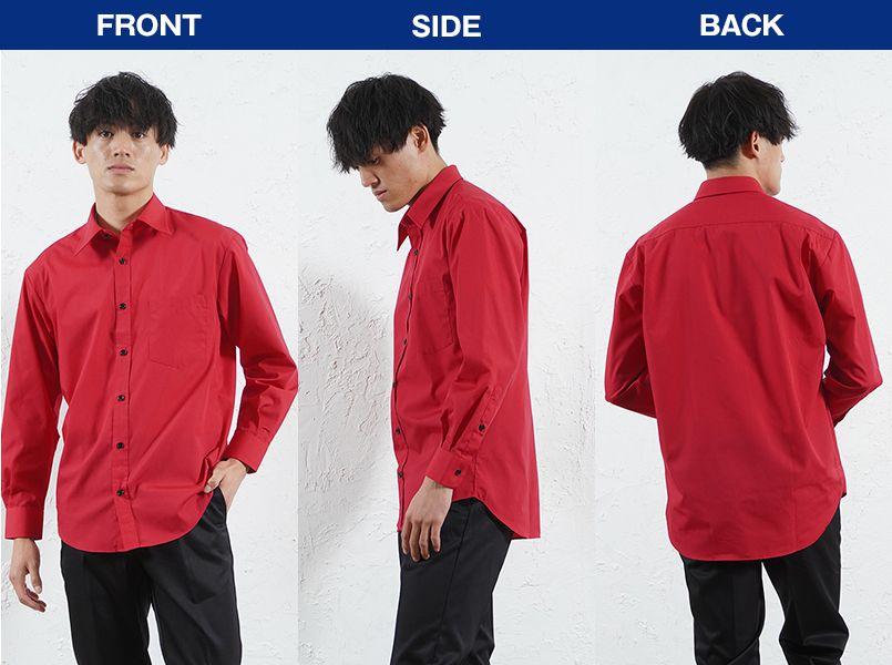 EP-5962 チトセ(アルベ) ブロードシャツ/長袖(男女兼用)レギュラーカラー モデル前後(メンズ)
