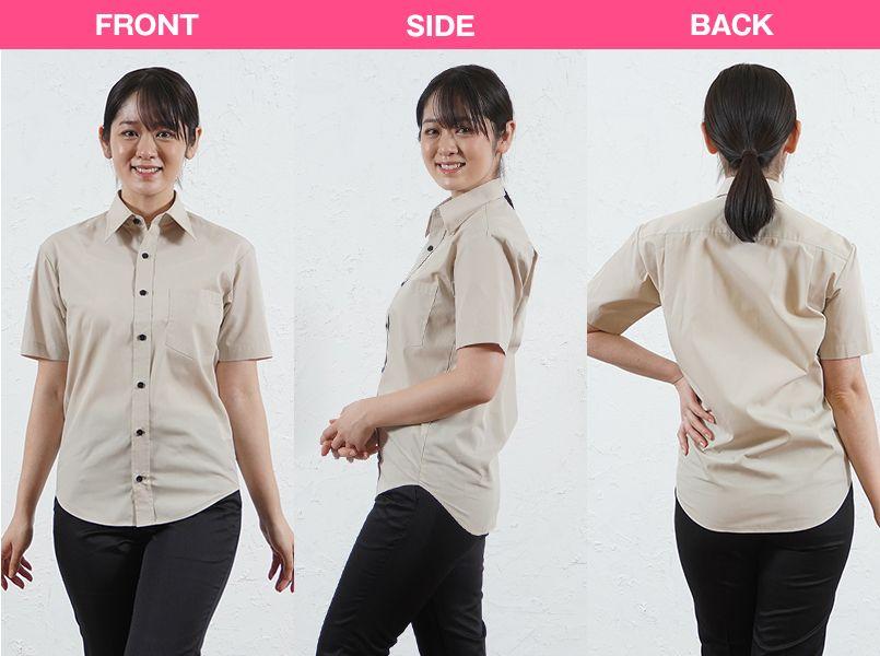 EP-5963 チトセ(アルベ) ブロードシャツ/半袖(男女兼用)レギュラーカラー モデル前後(レディース)