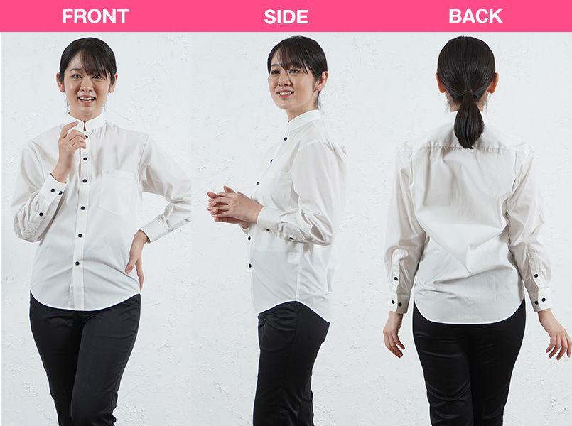EP-6839 チトセ(アルベ) ブロードシャツ/長袖(男女兼用)スタンドカラー モデル前後(レディース)