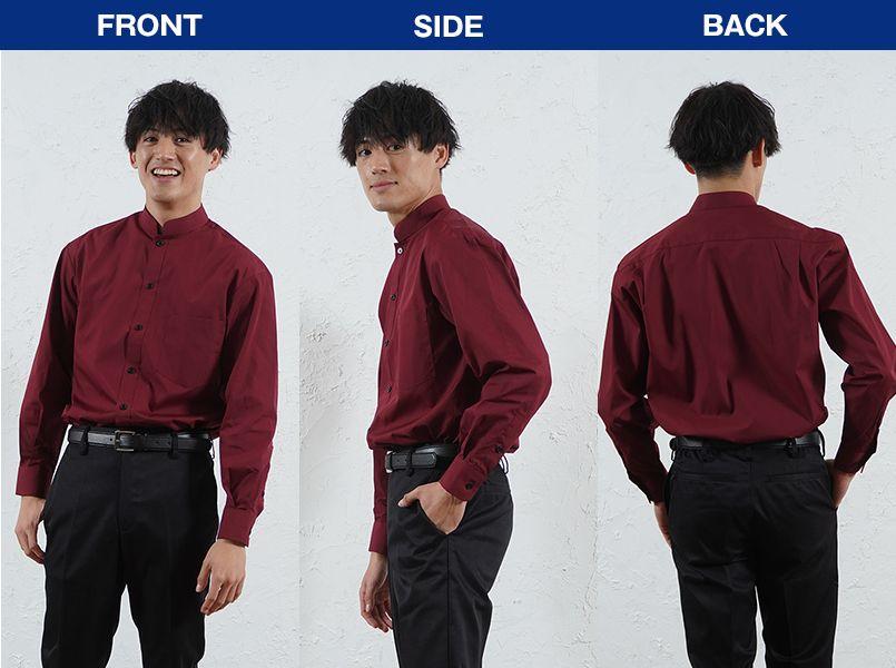 EP-6839 チトセ(アルベ) ブロードシャツ/長袖(男女兼用)スタンドカラー モデル前後(メンズ)