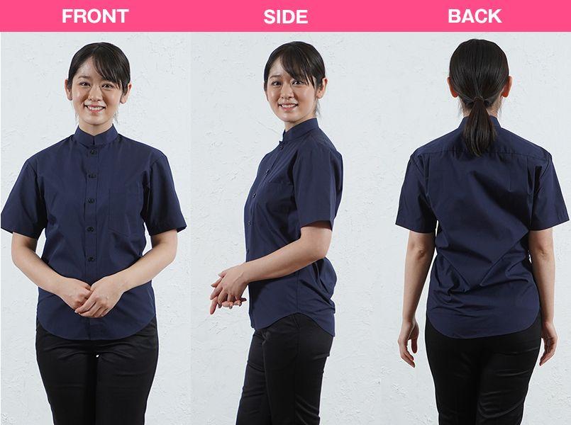 EP-6840 チトセ(アルベ) ブロードシャツ/半袖(男女兼用)スタンドカラー モデル前後(レディース)