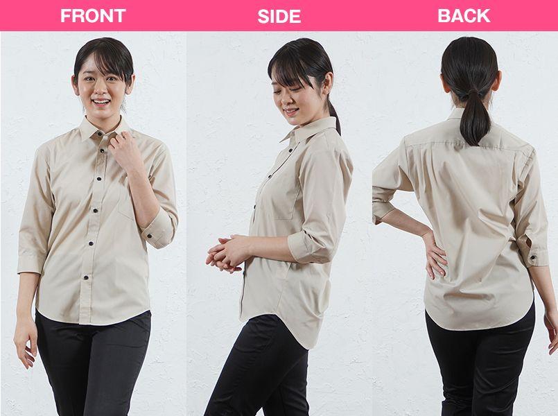 EP-7618 チトセ(アルベ) ブロードシャツ/七分袖(男女兼用) モデル前後(レディース)