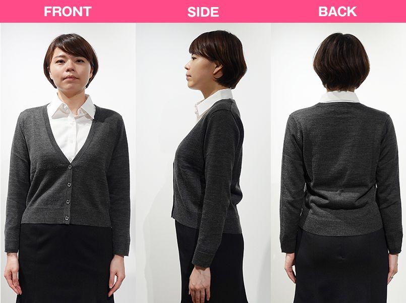 EWG431 enjoy [通年]おしゃれに冷え対策ができる重ね着も決まる シークレットカーディガン モデル前後(レディース)