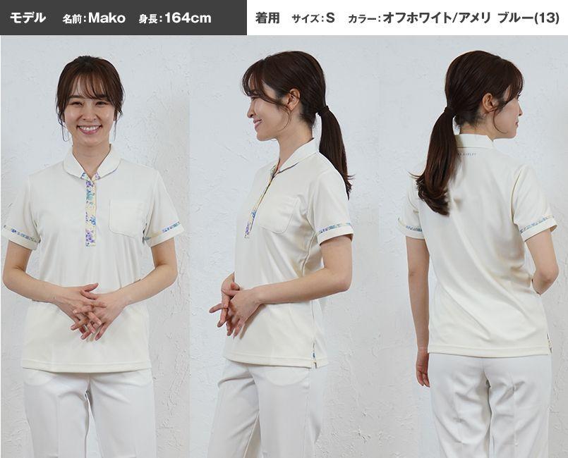 LW201 ローラ アシュレイ 半袖ニットシャツ ポロシャツ(女性用)NLK モデル前後(レディース)