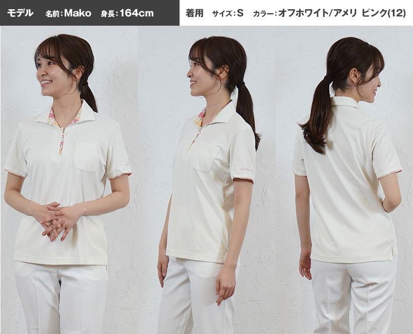 LW203 ローラ アシュレイ 半袖ニットシャツ ポロシャツ(女性用)NLK モデル前後(レディース)