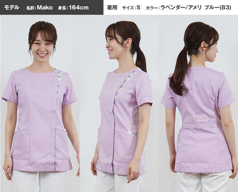 LW601 ローラ アシュレイ 半袖ナースジャケット(女性用) モデル前後(レディース)