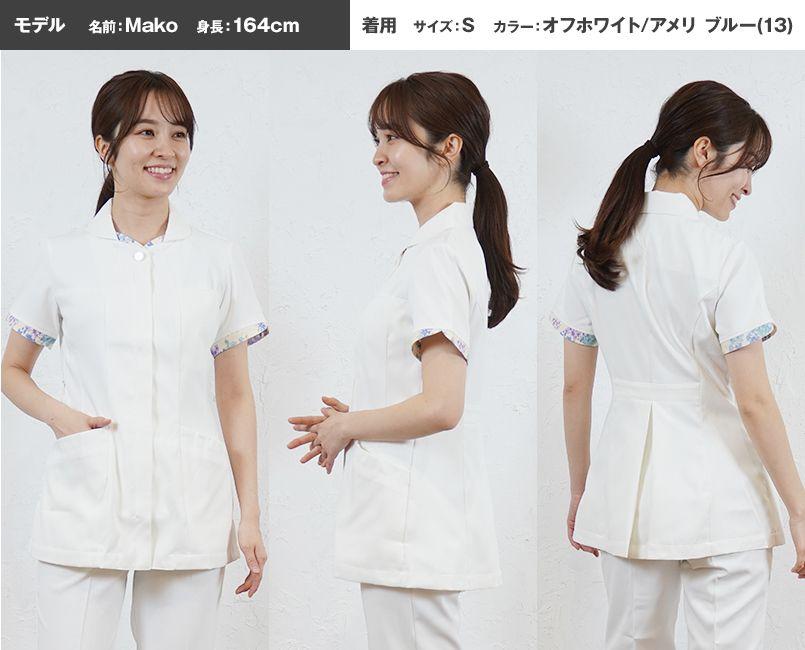 LW801 ローラ アシュレイ 半袖ナースジャケット(女性用) モデル前後(レディース)