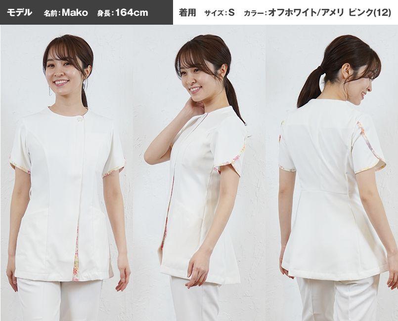 LW802 ローラ アシュレイ 半袖ナースジャケット(女性用) モデル前後(レディース)