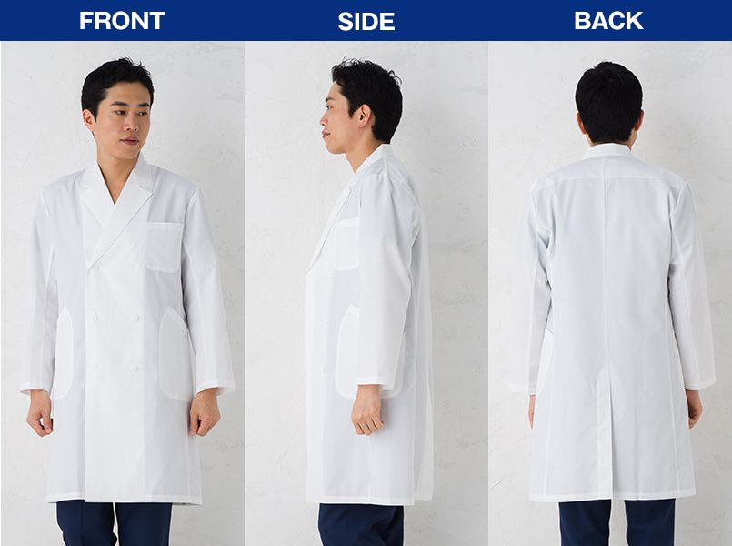 EM3005 ナガイレーベン(nagaileben) エミット ダブル診察衣長袖(男性用) モデル前後(メンズ)