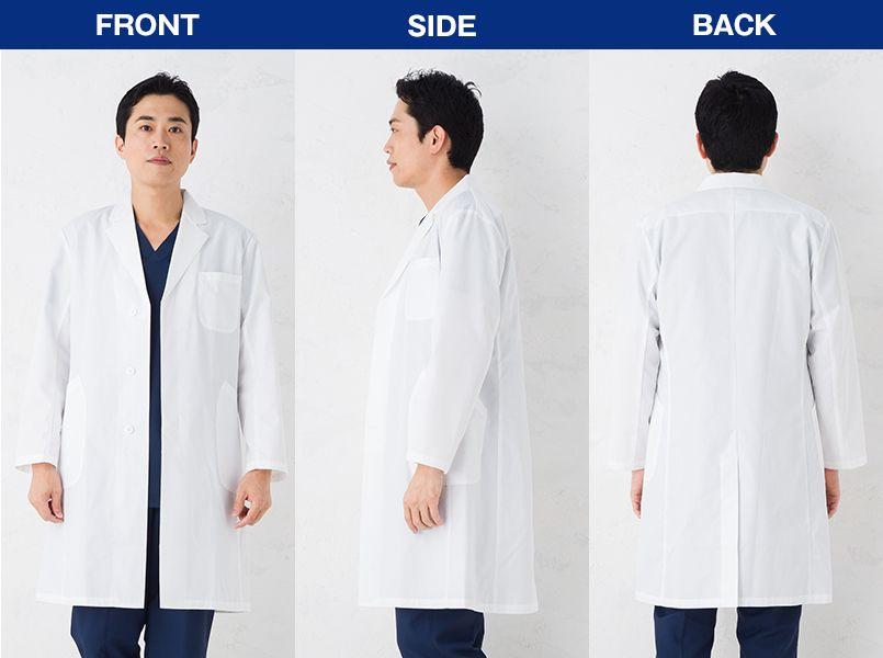 EM3015 ナガイレーベン(nagaileben) エミット シングル診察衣長袖 ショート丈(男性用) モデル前後(メンズ)