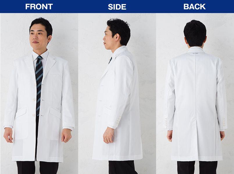 [送料無料]FD4000 ナガイレーベン(nagaileben) シングル診察衣長袖(Y体・細身)(男性用) モデル前後(メンズ)