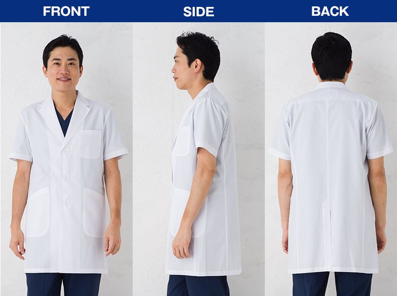 KEX5112 ナガイレーベン(nagaileben) ケックスター シングル半袖診察衣(男性用) モデル前後(メンズ)