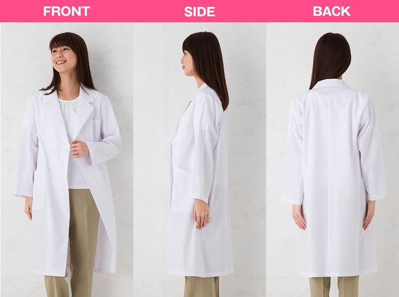 KEX5120 ナガイレーベン(nagaileben) ケックスター ダブル診察衣/長袖(女性用) モデル前後(レディース)