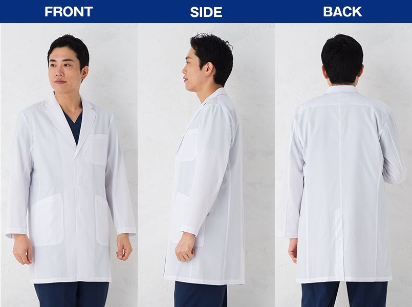 KEX5180 ナガイレーベン(nagaileben) ケックスター シングル診察衣(男性用) モデル前後(メンズ)