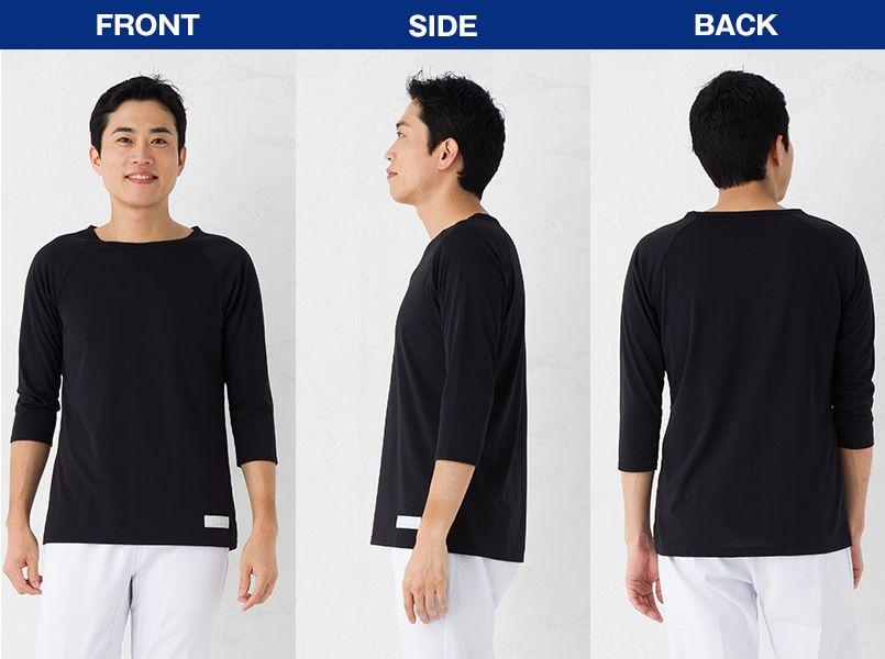 LI5097 ナガイレーベン(nagaileben)Tシャツ インナー オールシーズン対応(男女兼用) モデル前後(メンズ)