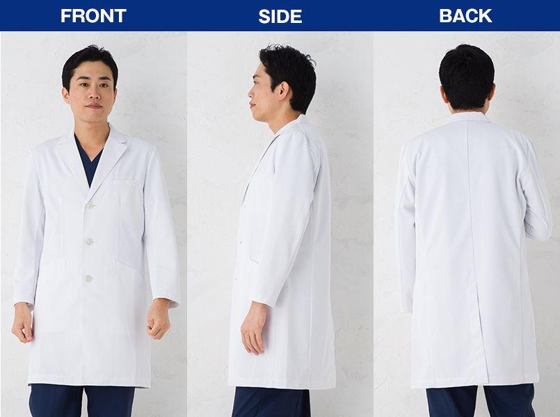 SD3000 ナガイレーベン(nagaileben) シングルコート長袖(男性用) モデル前後(メンズ)