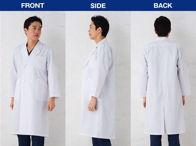 TAP60 ナガイレーベン(nagaileben) ドクタートップ ダブル診察衣長袖(男性用) モデル前後(メンズ)