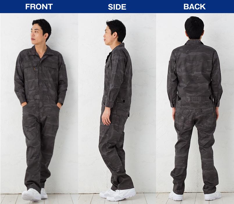 9921 桑和 つなぎ 続服(迷彩) モデル前後(メンズ)