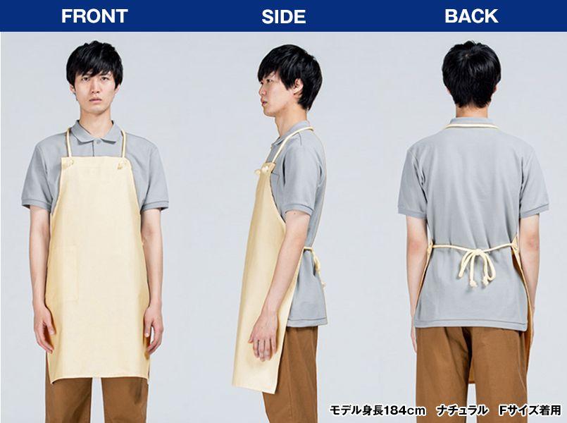 00018-CAP 胸当てカラーエプロン ロープ(男女兼用) モデル前後(メンズ)